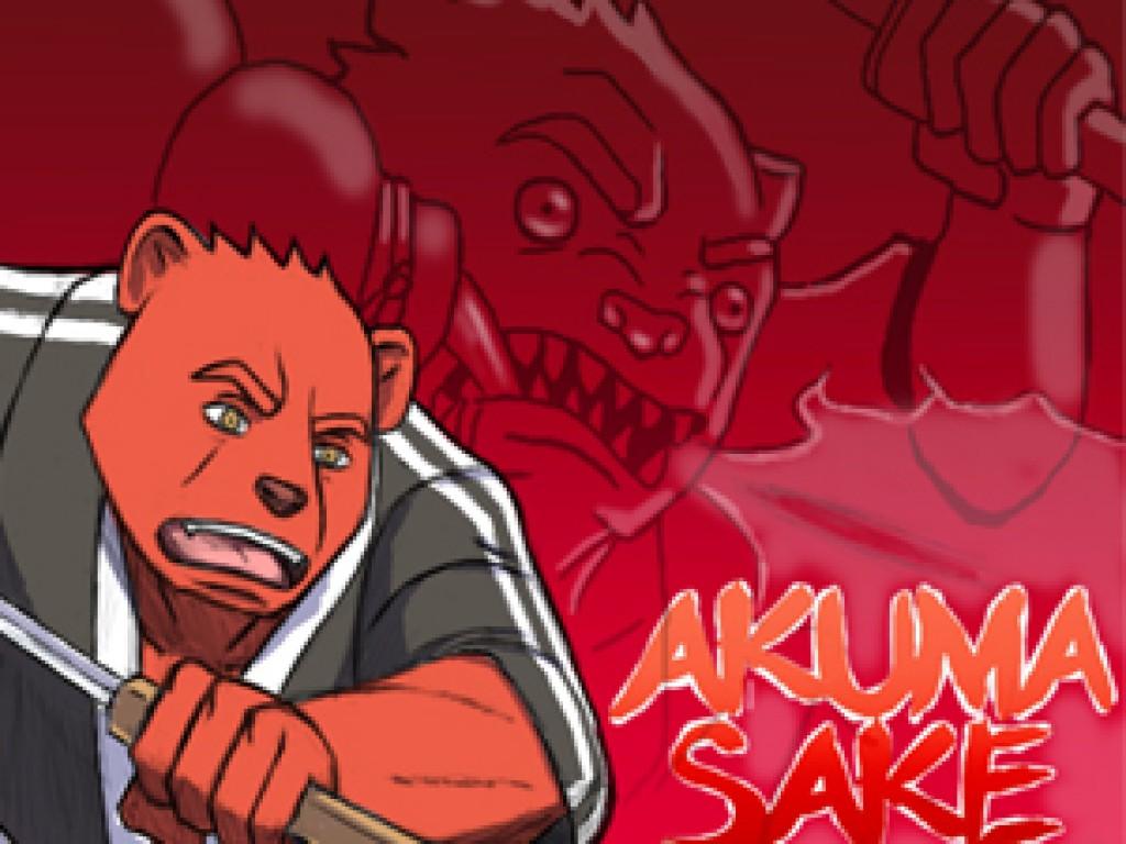 Akuma Sake