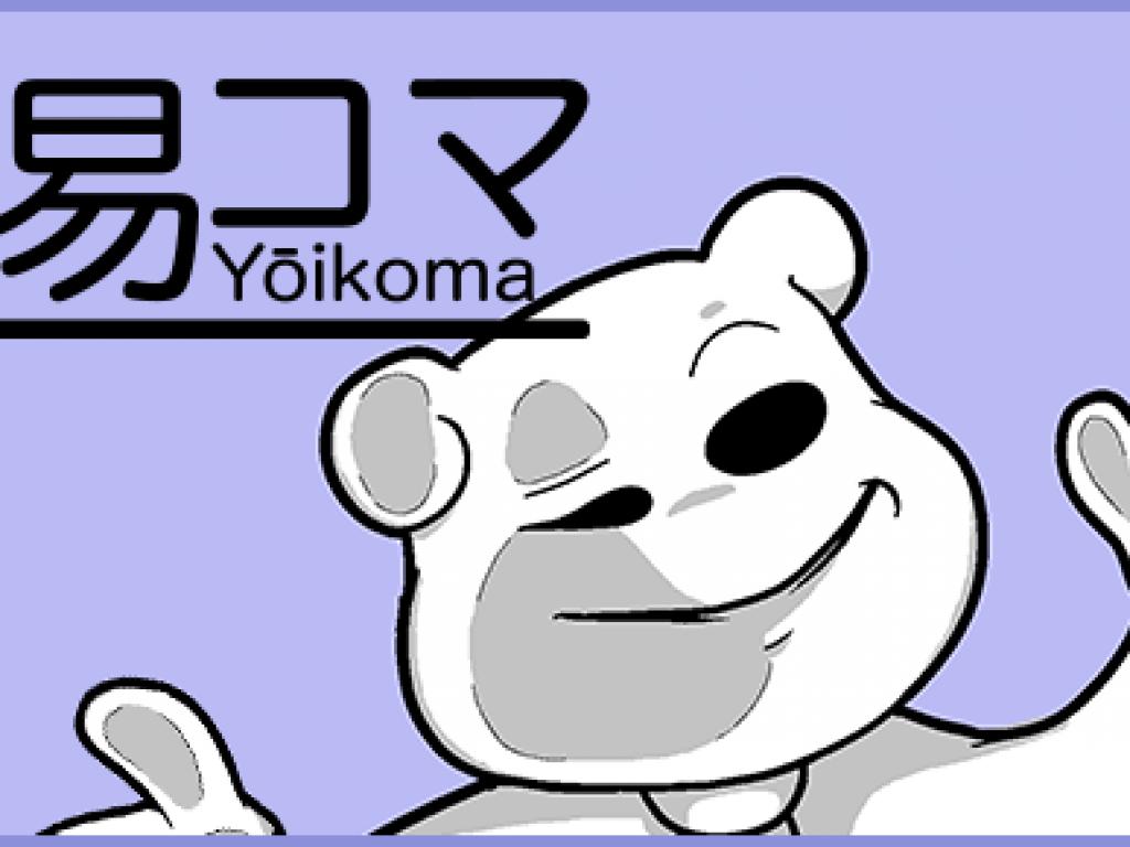 Yōikoma