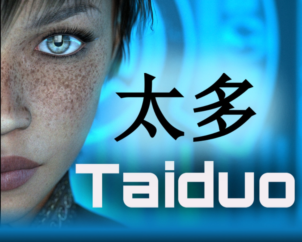 Poster Image for Taiduo